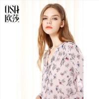 【满100减50,上不封顶】欧莎2017秋装新款 植物印花 清新设计 长袖雪纺衫C17015