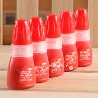 得力光敏印油9879 光敏印章印油刻章专用印油 红色 10ML办公用品