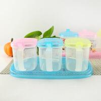 轻便调味盒套装盐罐瓶收纳盒厨房用品调料盒子套装家用组合装--3个装