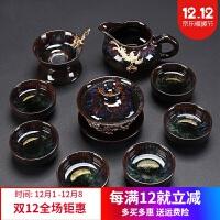 陶瓷茶杯 整套功夫茶具套装家用窑变天目釉建盏茶壶盖碗陶瓷茶杯镶银