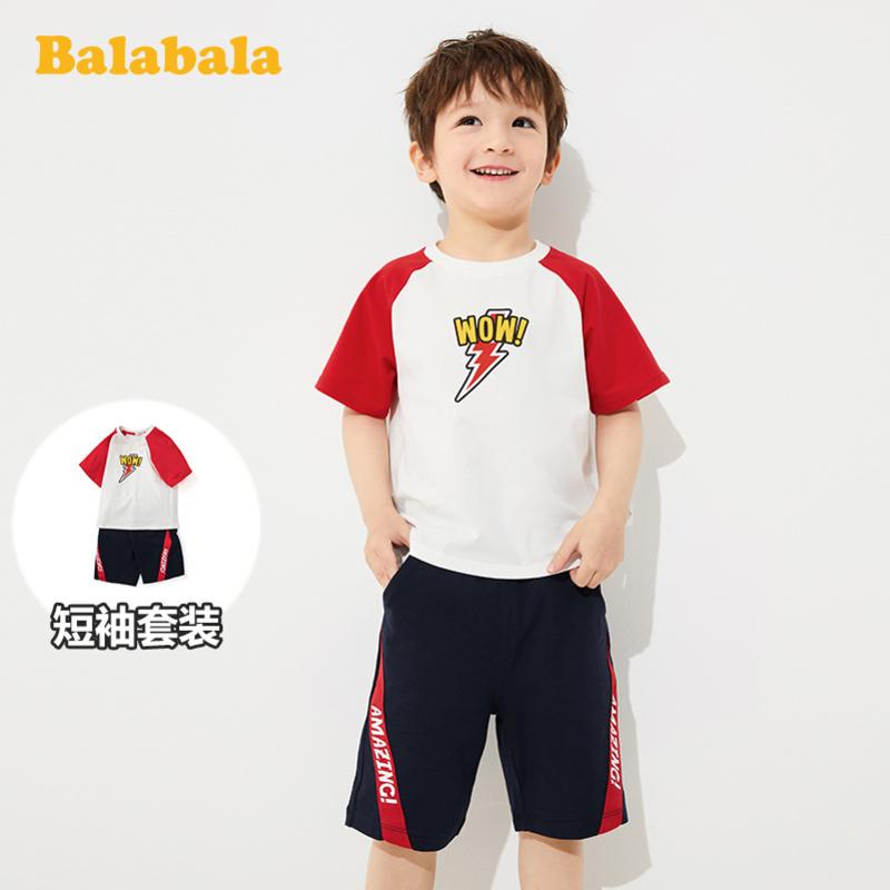 巴拉巴拉童装男童短袖套装宝宝T恤儿童装时尚裤子夏装休闲衣服帅 经典套装,潮味穿搭