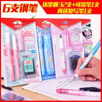 白雪墨囊钢笔小学生专用可擦可可替换囊练字男孩女生糖果色可爱儿童钢笔套装书法钢笔