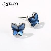 T400水晶耳钉女日韩版气质耳饰品配饰耳坠防过敏 生日礼物 蝶吻 8200