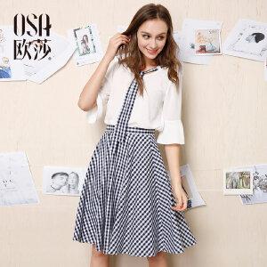 欧莎夏装女2017夏装新款女装 简约百搭衬衫+半身裙时尚套装S117B15001
