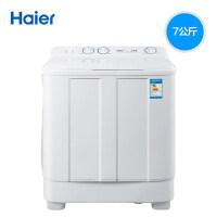 Haier海�� XPB70-1186BS 7公斤大容量�p缸洗衣�C 移�幽_� 防鼠底�_