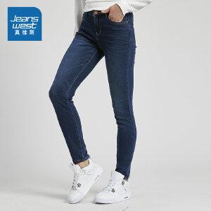 [2件4折价:55.6元,每满150再减30元/仅限8.23-26]真维斯女装 春秋装 时尚中腰窄脚牛仔长裤