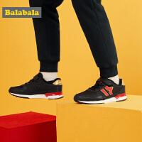 巴拉巴拉男童运动鞋儿童鞋子2019新款冬季中大童时尚跑步鞋保暖潮