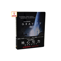 正版电影 地心引力 3D 2D BD50 蓝光碟 限量铁盒版