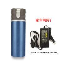 车载电热杯子加热保温烧水壶开加热水杯汽车用品12V24V100度