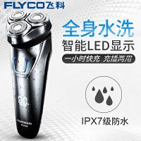 飞科(FLYCO) FS339电动剃须刀全身水洗充电式男士胡须刀刮胡刀须刨