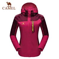 【满259减200元】camel骆驼户外冲锋衣 女款防风保暖三合一两件套冲锋衣