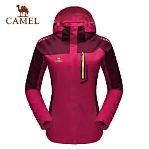 camel骆驼户外冲锋衣 女款防风保暖三合一两件套冲锋衣
