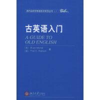 古英语入门――西方语言学原版影印系列丛书(15)