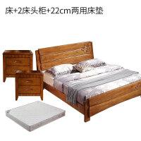 实木床现代简约主卧双人1.5米小户型1.8米高箱储物经济型中式婚床 床+ 2床头柜 + 22cm两用床垫