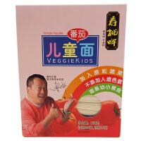 寿桃牌 儿童面 (番茄面) 260g 非油炸宝宝幼面 颗粒蔬菜面条