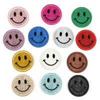 修补羽绒服 笑脸布贴Emoji表情补丁贴 闪亮发光粉色衣服装饰贴补丁 玫红色