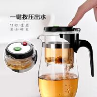 飘逸杯耐热玻璃泡茶壶大号加厚过滤花茶具水杯家用茶水分离过滤杯