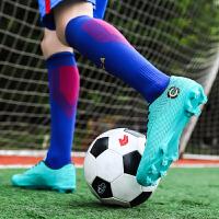 时尚运动鞋CR7足球鞋男女儿童AG长钉碎钉刺客学生成人草地球鞋小李子