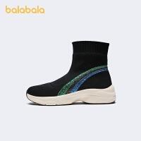 【3件4折:83.6】巴拉巴拉女童马丁靴儿童靴子短靴2020新款冬季大童袜靴弹力靴潮酷