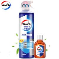 【2件3折到手价:24.9】威露士空调清洗剂500ml+消毒液60ml