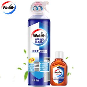 威露士空调清洗剂500ml+威露士60ml通用消毒液