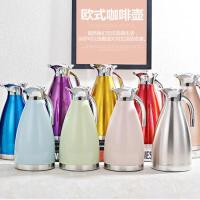 征伐 保温壶 欧式家用咖啡壶双层不锈钢真空2.0L大容量保温瓶办公户外热水瓶水杯水具