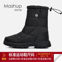 雪地靴男冬季保暖加绒棉靴东北加厚防水防滑棉鞋高帮长筒靴子男鞋