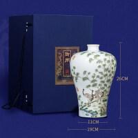 景德镇瓷瓶摆件景德镇陶瓷器插花花瓶瓷瓶仿古中式摆件家用小件工艺复古 仙鹤青竹梅瓶