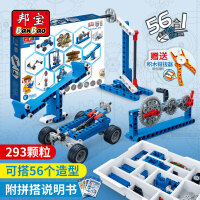 【小颗粒】邦宝教育拼插积木玩具教具中小学生创客科普实验初级动力机械学习套装初级动力机械6918