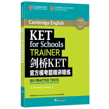 剑桥KET官方模考题精讲精练 [英] 卡伦·萨克斯比(Karen Saxby) 浙江教育出版社 9787553672533