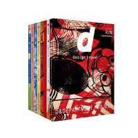 d设计之旅:踏上日本地方的文艺之旅(套装8册)[精选套装]