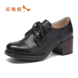 红蜻蜓女单鞋2017秋季新品休闲舒适粗跟小皮鞋女英伦风百搭单鞋窝窝鞋