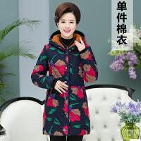 中老年女装冬装棉衣加绒加厚棉袄奶奶装宽松大码中长款妈妈装 1号色(单件棉衣) XL