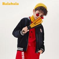 【券后预估价:160.9】巴拉巴拉儿童棉衣男童棉服春季中大童外套丝绒棒球服洋气