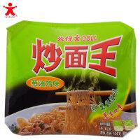 【包邮】公仔DOLL 公仔面 炒面王 (106g 葱油鸡味) 整箱出(12盒) 方便面