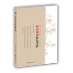 【正版现货】《如何创建特色学校》 赵国忠 9787305094804 南京大学出版社