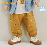 巴拉巴拉宝宝裤子婴儿长裤男童休闲裤PP裤女童防蚊裤2020新款棉
