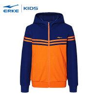 鸿星尔克(ERKE)童装男童开衫连帽卫衣儿童运动活力防风休闲上衣