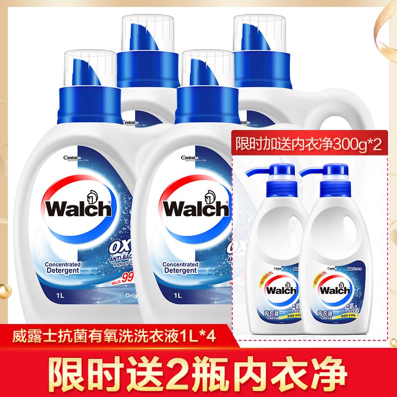 威露士抗菌有氧洗衣液9.2斤家庭装 全新升级洗衣杀菌二合一