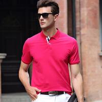 伯克龙 短袖T恤男士纯棉 夏季新款翻领半袖商务休闲POLO衫舒适纯色修身青年男装A89088