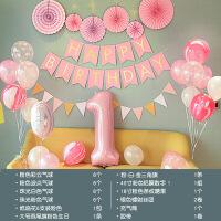 周岁生日布置 装饰100天百岁气球1周岁派对用品公主背景墙