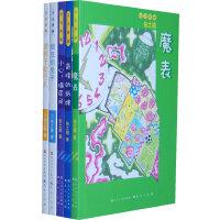 天天典藏・张之路(全五册)