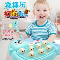 儿童打地鼠玩具幼儿益智大号男女孩0-1-2-3周岁宝宝电动音乐敲击6