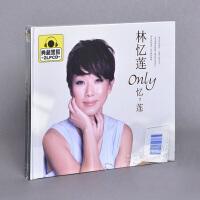 【正版】黑胶CD 林忆莲 SADNY&ME 国语精选(2CD)