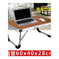 笔记本电脑桌床上用可折叠小桌子简约宿舍懒人书桌写字学习桌炕桌 圆管 60*40竹木纹