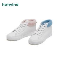 【4.4-4.6 1件3折】热风女士高帮硫化靴H92W8801