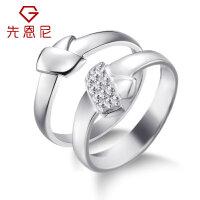 先恩尼PT950铂金对戒 钻石对戒情侣戒指 结婚戒指 女款 男士 结缘对戒