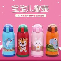 征伐 儿童保温杯 双盖儿童不锈钢保温杯卡通吸管杯学生水杯幼儿园宝宝水壶定制
