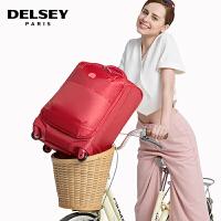 【促】DELSEY法国大使拉杆箱旅行箱20寸拉杆包372登机箱万向轮女行李箱