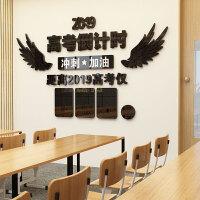 20190815022256805高考中考牌墙贴教室布置亚克力励志班级文化墙装饰黑板